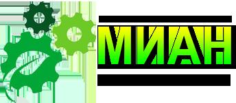 Производство, продажа, установка детского и спортивного оборудования МИАН